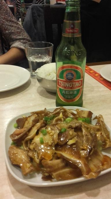 chuan yu 3
